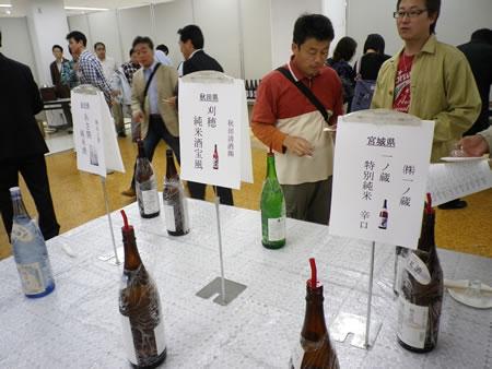 東北地酒を応援する会_d0063218_19495513.jpg