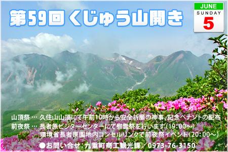今年のミヤマキリシマは??_d0177220_11143566.jpg