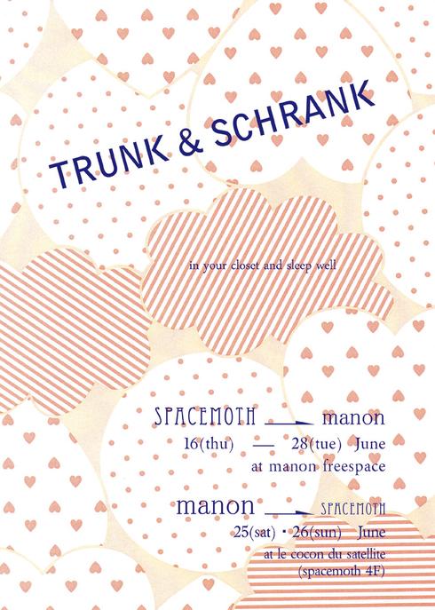 TRUNK & SCHRANK_c0168222_1754766.jpg