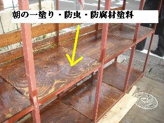 外壁コーキングと浴室タイル修理_f0031037_21554999.jpg