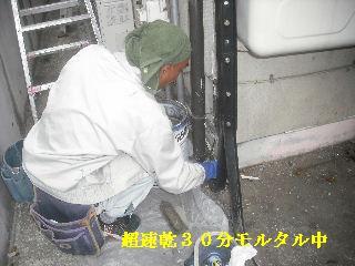 外壁コーキングと浴室タイル修理_f0031037_21584348.jpg