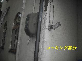 外壁コーキングと浴室タイル修理_f0031037_21585052.jpg