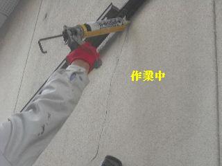 外壁コーキングと浴室タイル修理_f0031037_21591111.jpg