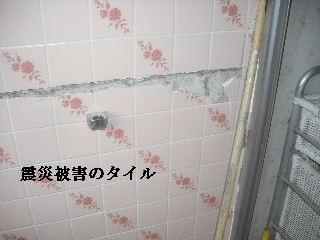 外壁コーキングと浴室タイル修理_f0031037_2203469.jpg