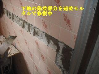 外壁コーキングと浴室タイル修理_f0031037_2205044.jpg