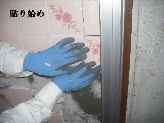 外壁コーキングと浴室タイル修理_f0031037_2211992.jpg