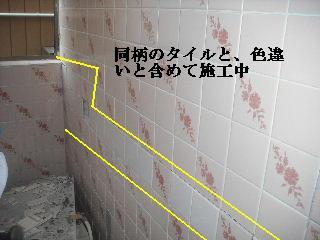 外壁コーキングと浴室タイル修理_f0031037_221599.jpg