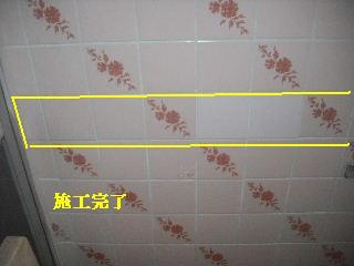 外壁コーキングと浴室タイル修理_f0031037_2233536.jpg