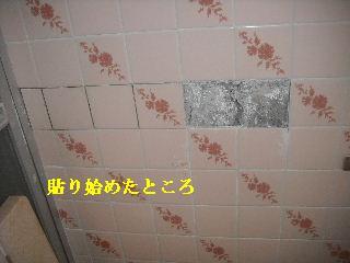 外壁コーキングと浴室タイル修理_f0031037_223697.jpg