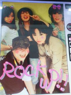 女子会_f0039541_18483.jpg