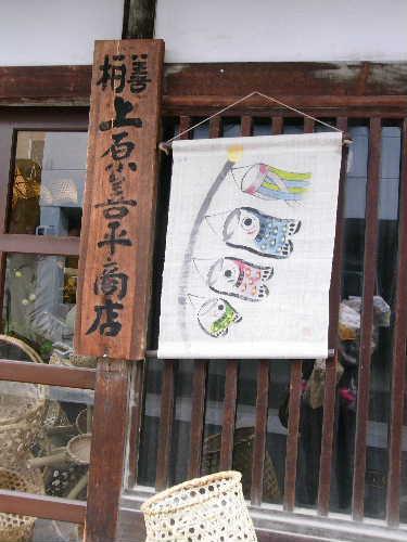 松本 街歩き_f0082141_17162716.jpg