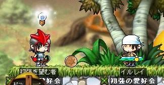 第199回メイプル島愛好会 ~もう200か~_f0081046_20384382.jpg