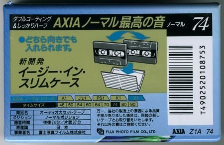AXIA Z1_f0232256_209253.jpg