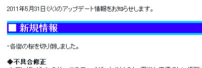 b0128157_0242430.jpg