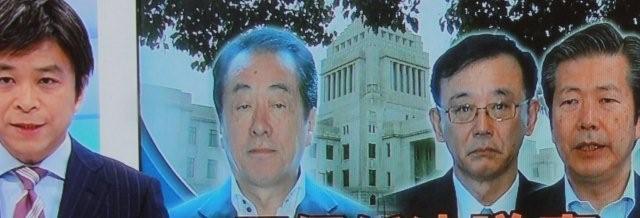 Japanese leaders at each party_c0157558_21542229.jpg