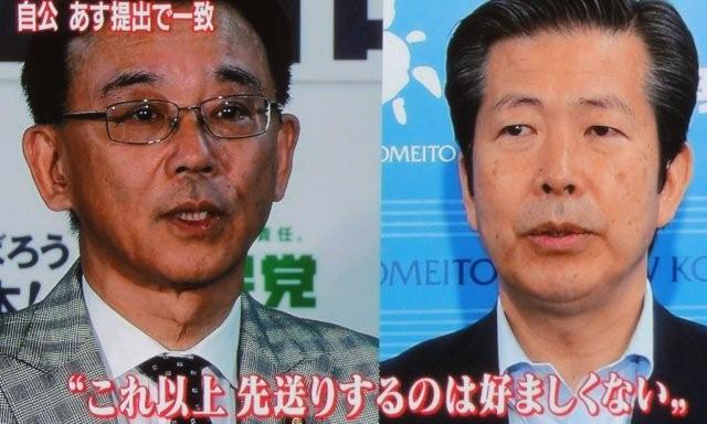 Japanese leaders at each party_c0157558_21545832.jpg