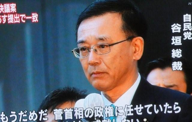 Japanese leaders at each party_c0157558_21552010.jpg