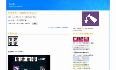 d0112463_16153932.jpg
