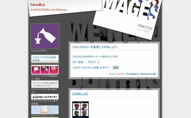d0112463_1623381.jpg