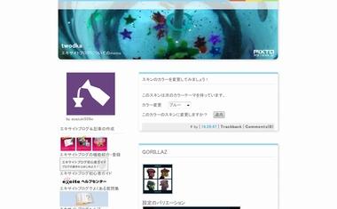 d0112463_16293072.jpg