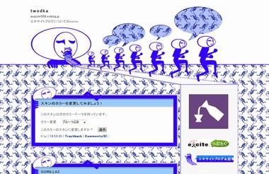 d0112463_18541261.jpg