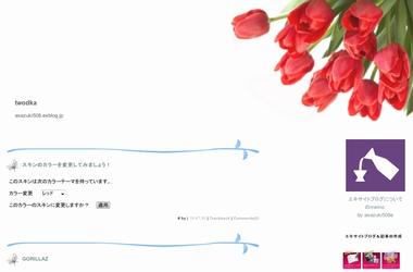 d0112463_19513721.jpg