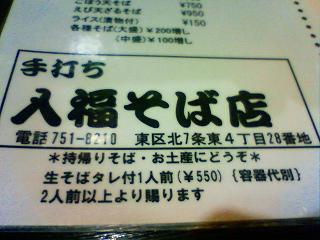f0175369_556750.jpg