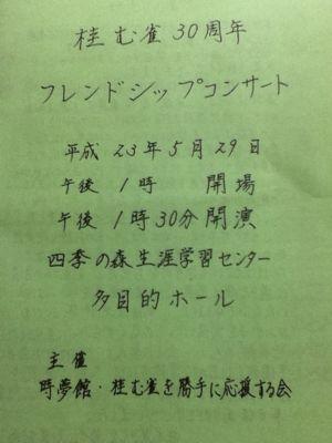 b0048571_054370.jpg