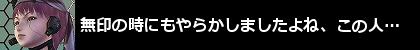 f0203977_4522618.jpg