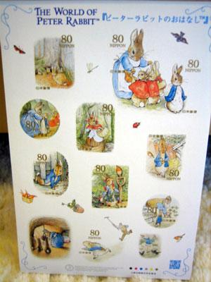 ピーターラビットの切手_e0134878_18223068.jpg