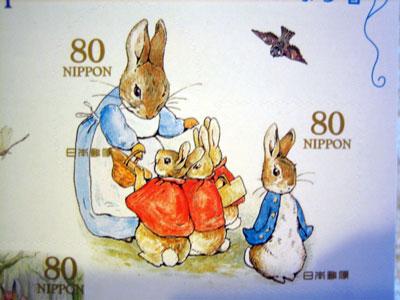 ピーターラビットの切手_e0134878_18242991.jpg