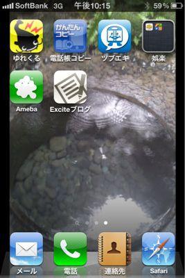 f0028584_22285584.jpg