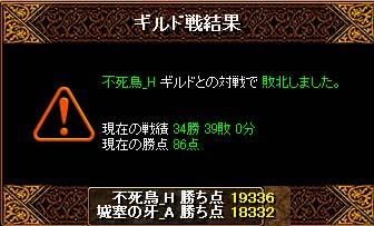 b0194887_12482541.jpg