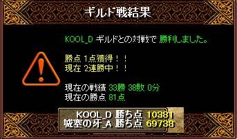b0194887_12504518.jpg