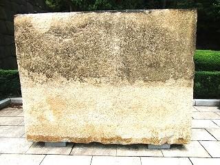 中之門の修復(江戸城③ お江ゆかりの地を行く)_c0187004_2265919.jpg
