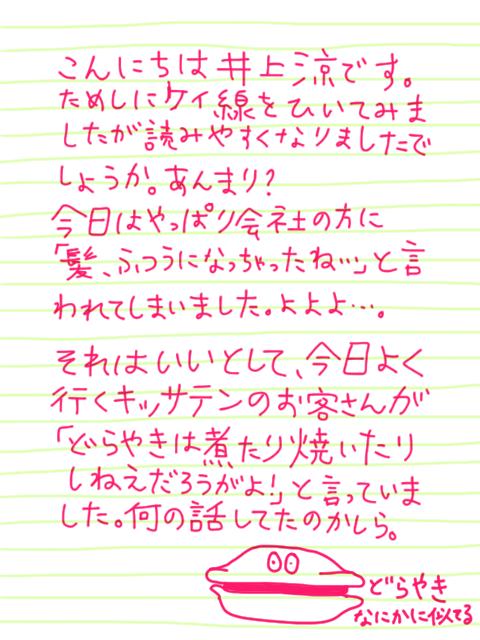 d0151007_005523.png