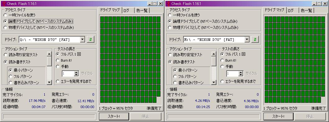 b0105512_16552945.jpg