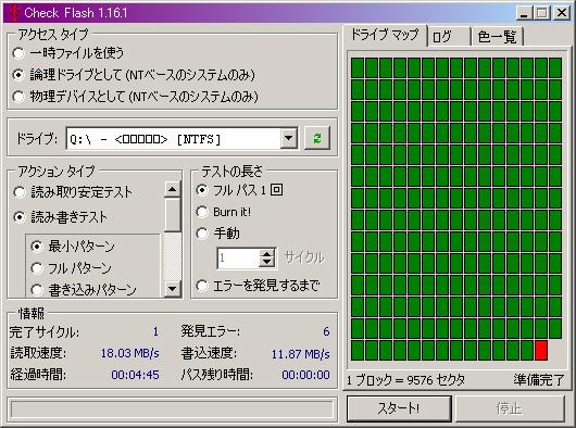 b0105512_1722842.jpg