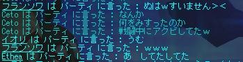 e0099017_13145460.jpg
