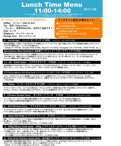 6月のお勧め_a0142320_0281151.jpg