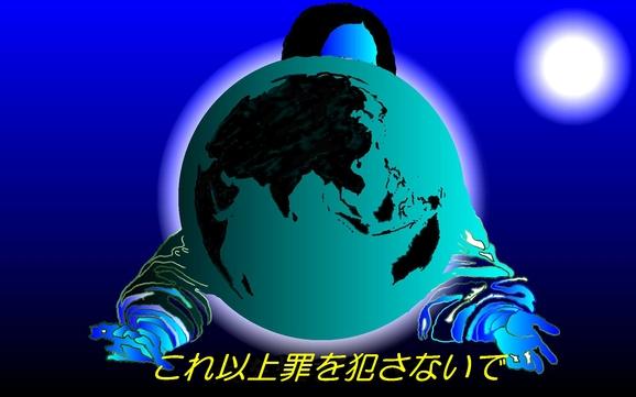 f0180726_6114170.jpg