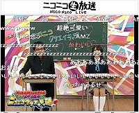 レギュラー番組「石田晴香(AKB48)&アメザリ柳原のニコニコクリエイティ部!」スタート!_e0025035_18243686.jpg