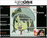 レギュラー番組「石田晴香(AKB48)&アメザリ柳原のニコニコクリエイティ部!」スタート!_e0025035_18245691.jpg