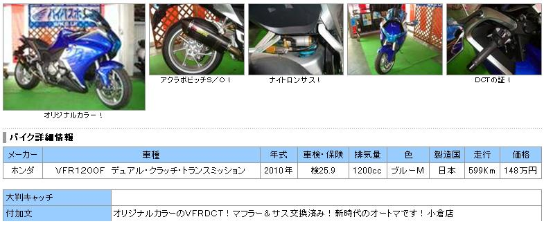 店長さんお勧め中古車情報!_f0056935_2164536.jpg