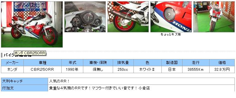 店長さんお勧め中古車情報!_f0056935_2191139.jpg