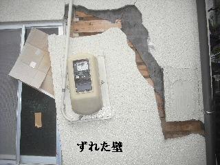 震災被害の緊急処置_f0031037_20481553.jpg