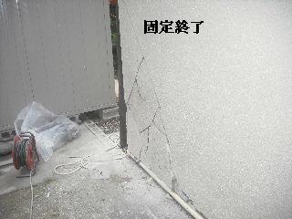 震災被害の緊急処置_f0031037_20491463.jpg