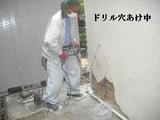 震災被害の緊急処置_f0031037_2049539.jpg