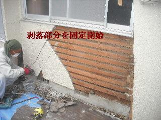 震災被害の緊急処置_f0031037_20503560.jpg