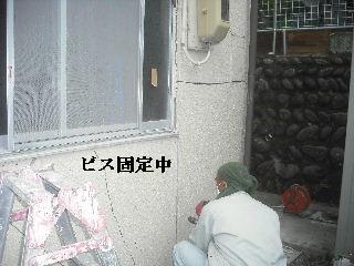 震災被害の緊急処置_f0031037_20505685.jpg